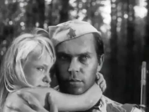 Ребёнок (СССР, 1967, реж. Николай Мащенко)