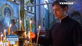 Куда исчезла мать священника? (полный выпуск)  | Говорить Україна