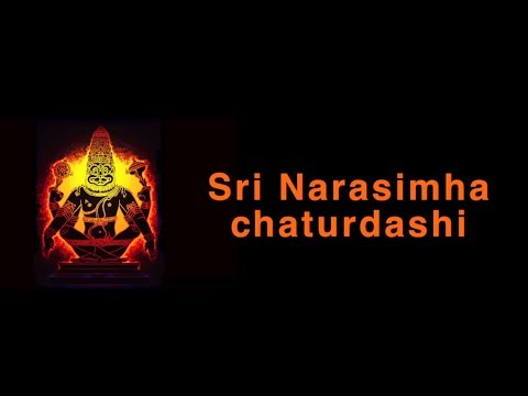 Glimpses of Narasimha Chaturdashi