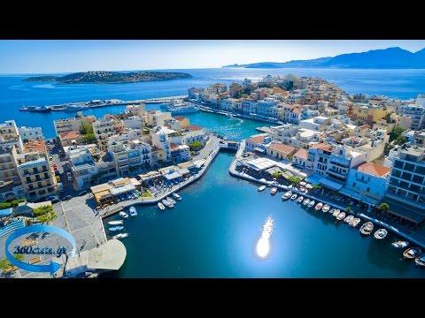 Ο Άγιος Νικόλαος σε UHD [4K]- Agios Nikolaos in UHD