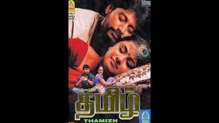 Tamizh (2002)