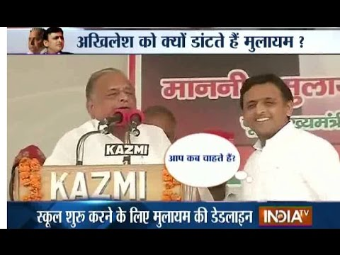 Watch Why Mulayam Singh Yadav Scolds CM Akhilesh Yadav - India TV