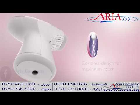 جهاز ليزر الشعر المنزلي فيليبس