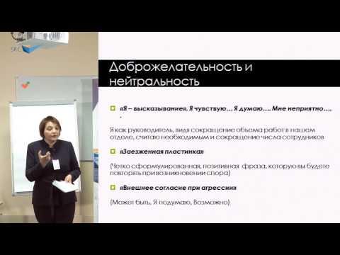 Техники, используемые при увольнении - Тамара Вохмянина
