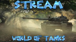 World Of Tanks Ll Качаем бабахуФАРМ Ll Взвод в чат..