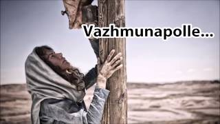 Vazhmunapolle- Malayalam Christian Devotional Song From Idayan- Fr Shaji Thumpechirayil