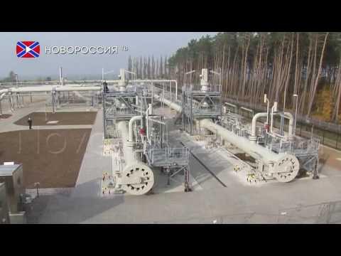 Украина требует согласовать строительство «Северного потока — 2»