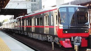 名鉄3313F(試運転) 試--レ国府駅発車