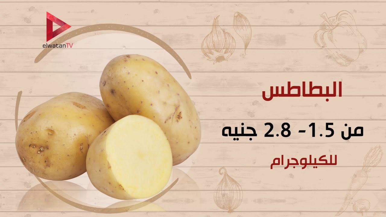 الوطن المصرية:تفاوت في أسعار الخضروات   والطماطم بـ5 جنيهات