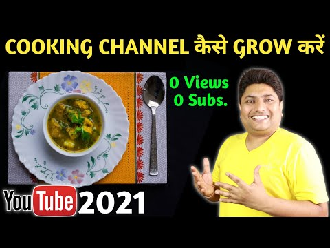 How to Grow Cooking Channel from 0 Subscribers in 2021   Cooking Channel Grow Kaise Kare