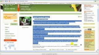 Content Downloader - полуавтоматический парсинг контента