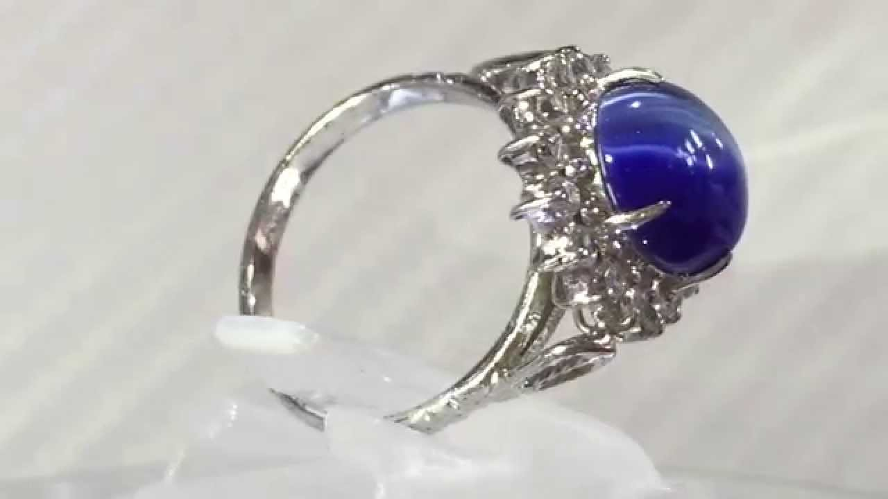 ring eragem blue montana amazing platinum green vintage mounting rings engagement sapphire