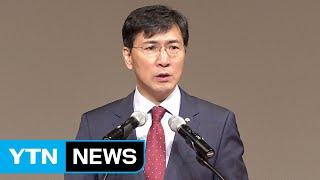 성폭행 폭로 당일 안희정의 '미투 지지' 발언 / YTN