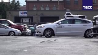 видео такси зао