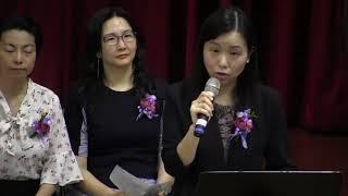 Publication Date: 2018-07-30 | Video Title: 基灣小學(愛蝶灣) 四十八屆畢業典禮暨惜別會