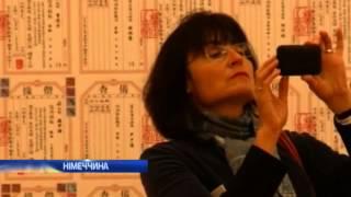 В Берлине открылась выставка китайского художника А...