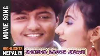 Jangalama Kharayo Jarayo   SHORHA BARSE JOVAN Song   Ramesh Upreti   Ishwori Pradhan