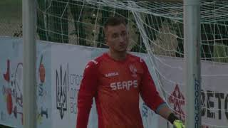 Кубок Незалежності Україна А Швейцарія 9 1 Огляд матчу 22 08 2020