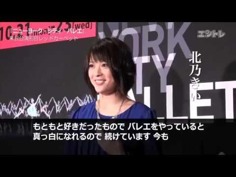 音月桂さんの部分は2:08から 元記事:エントレ 演劇動画チャンネル http://entre-news.jp/