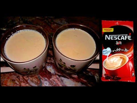 Coffee Recipe Without Machine   Nescafe 3 In 1 Instant Milk Coffee   Creamy Cappuccino Recipe