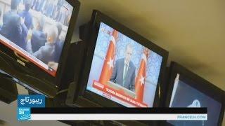 كيف تعمل وسائل الإعلام التركية في ظل القيود على حرية التعبير؟