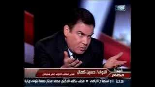 اخطر ملفات المخابرات المصرية فى عهد الجنرال عمر سليمان فى أجرأ الكلام 26/2/2014على #القاهرة_والناس