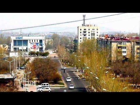 знакомства города краснокаменск