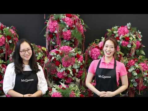 McQueens Flower School: July 2017