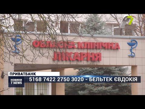 Новости 7 канал Одесса: ДТП на Хаджибейській дорозі: постраждалий вийшов з коми