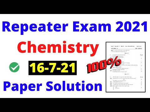 Std 12 Chemistry Repeater Exam Paper Solution July 2021   July 2021 Board Exam Paper Solution Std 12