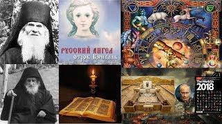 Пророчества, астрологи о мае. Воцарение Мошиаха - продолжение.