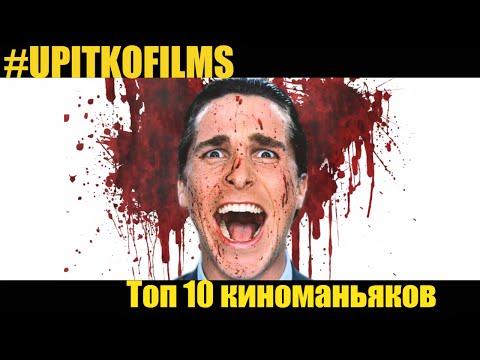 Смотреть кино онлайн бесплатно в хорошем качестве