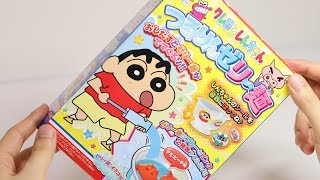 Crayon Shinchan Pop Up Jelly Noodles DIY Candy