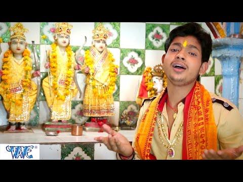 Raja Dashrath Ji Ke | राजा दशरथ जी के | Bhajan Sangrah | Ankus | Bhakti Sagar Song