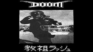 DOOM - Rush Hour of the Gods (FULL ALBUM)