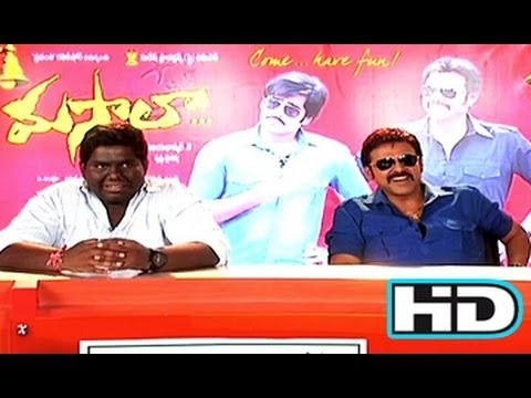Masala Movie | Viva Harsha with Venkatesh | Funny Interview Travel Video