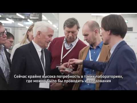 Skoltech Additive Manufacturing Lab Opening