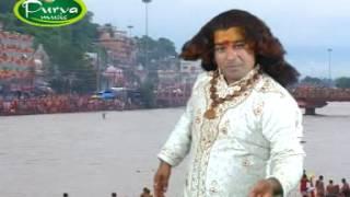 """Jo Bhi Ho Manzur Saza Dijiye - Vimal Dixit """"Pagal"""""""