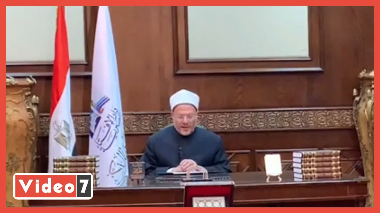 عاجل ? تفاصيل رؤية هلال شوال وإعلان دار الإفتاء الخميس أول أيام العيد  - نشر قبل 18 ساعة