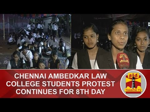 Chennai Ambedkar Law College students protest continues for 8th day | Thanthi TV