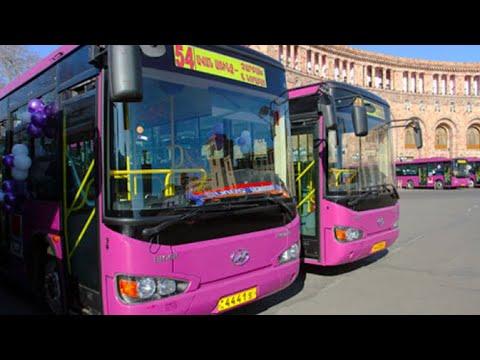Общественный транспорт Армении заработал по новым правилам