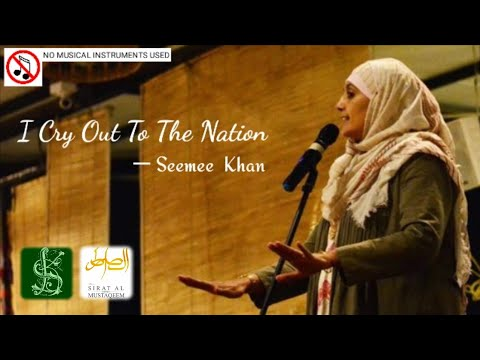 I Cry Out To The Nation! | Seemee Khan | SeemeeHearMe Affairs Of Heart And Soul