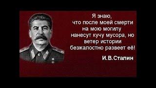 Убийство Сталина - это легенда. Яковлев