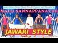 Jawari Style Kannada Video (Full HD ) By Malli Sannappanavar Feat: KannadaMalli ≈
