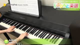 使用した楽譜はコチラ http://www.print-gakufu.com/score/detail/95904...