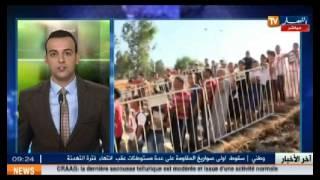 إنطلاق عملية بيع تذاكر مباراة السوبر بأكشاك ملعب مصطفى تشاكر بالبليدة