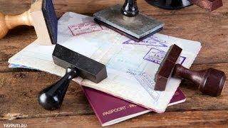 Туроператор Join Up и открытие визы в ОАЭ(, 2014-05-25T16:23:59.000Z)