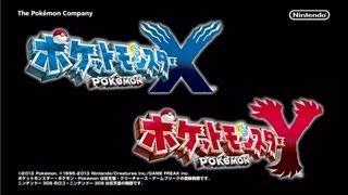 【公式】『ポケットモンスター X・Y』 プロモーションビデオ thumbnail