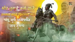 Chatrapati shivaji maharaj whatsapp status video download