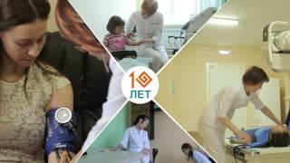 видео Ужгород Медицинский центр Диамед. Ужгород в 3Д